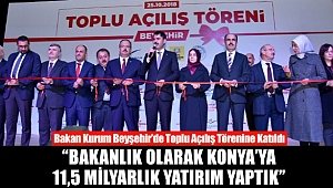 Bakan Murat Kurum 'Bakanlık Olarak Konya'ya 11,5 Milyarlık Yatırım Yaptık'